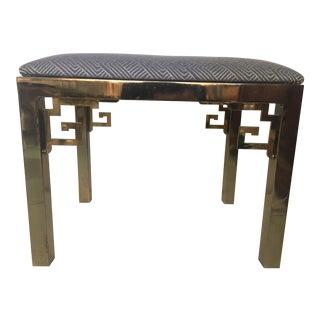 Brass Greek Key Bench