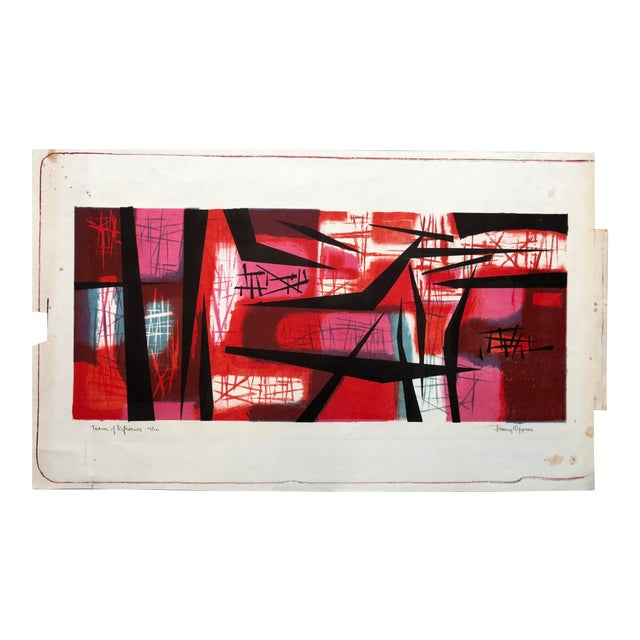 """Signed Jerry Opper Bay Area Artist Abstract Print """"Frame of Reference"""" For Sale"""