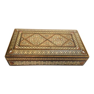 Middle Eastern Syrian Micro Mosaic Khatam Inlaid Jewelry Box For Sale