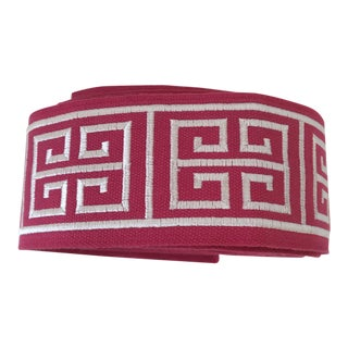Samuel & Sons Pink Greek Key Trim - 2.5 Yards For Sale