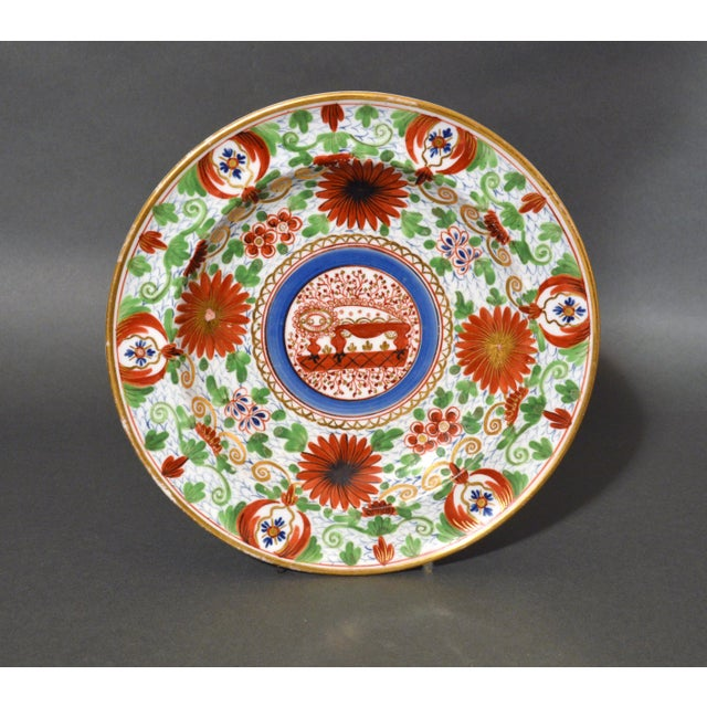 "Early 19th Century Chamberlain Worcester Porcelain ""Crazy Cow"" Pattern Plates, Circa 1815-20 - Set of 6 For Sale - Image 5 of 9"