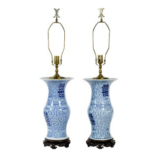 """Chinese Blue and White Table Lamps """"Phoenix Tail"""" or """"Yen Yen"""" Vases With """"Double Happiness"""" Characters - a Pair For Sale"""
