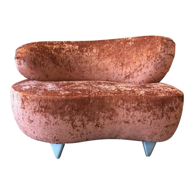 Lounge Chair by Modernica For Sale