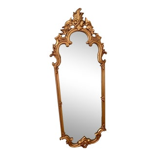 Mid-Century French Style Gilded Mirror For Sale