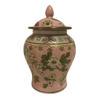 1950s Chinese Porcelain Pink Famille Ginger Jar For Sale