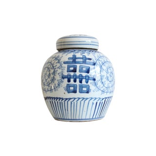 Blue and White Double Happiness Floral Porcelain Ginger Jar For Sale