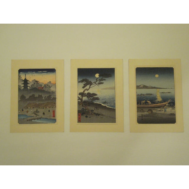Japanese Block Prints - Set of 3 - Image 2 of 9