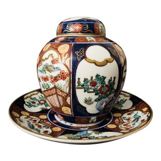 Imari Gold Ginger Jar With Lid and Plate