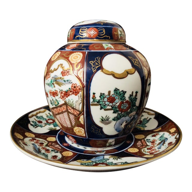 Imari Gold Ginger Jar With Lid and Plate For Sale