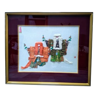 Mid-Century Japanese Renjishi Shadow Box For Sale