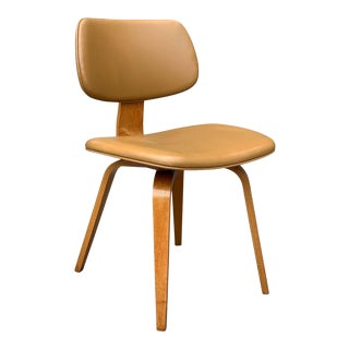 Mid-Century Modern Bentwood Accent Chair by Bruno Weil for Thonet For Sale