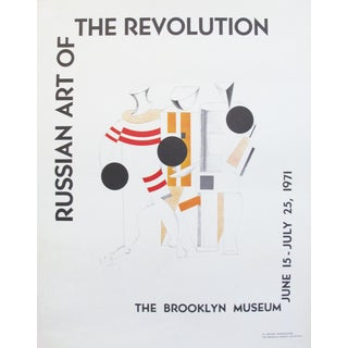 1971 El Lissitzky Exhibition Poster, Russian Art of the Revolution