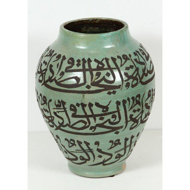 Islamic Green Moorish Ceramic Urns With Chiseled Arabic Calligraphy Writing For Sale - Image 3 of 7
