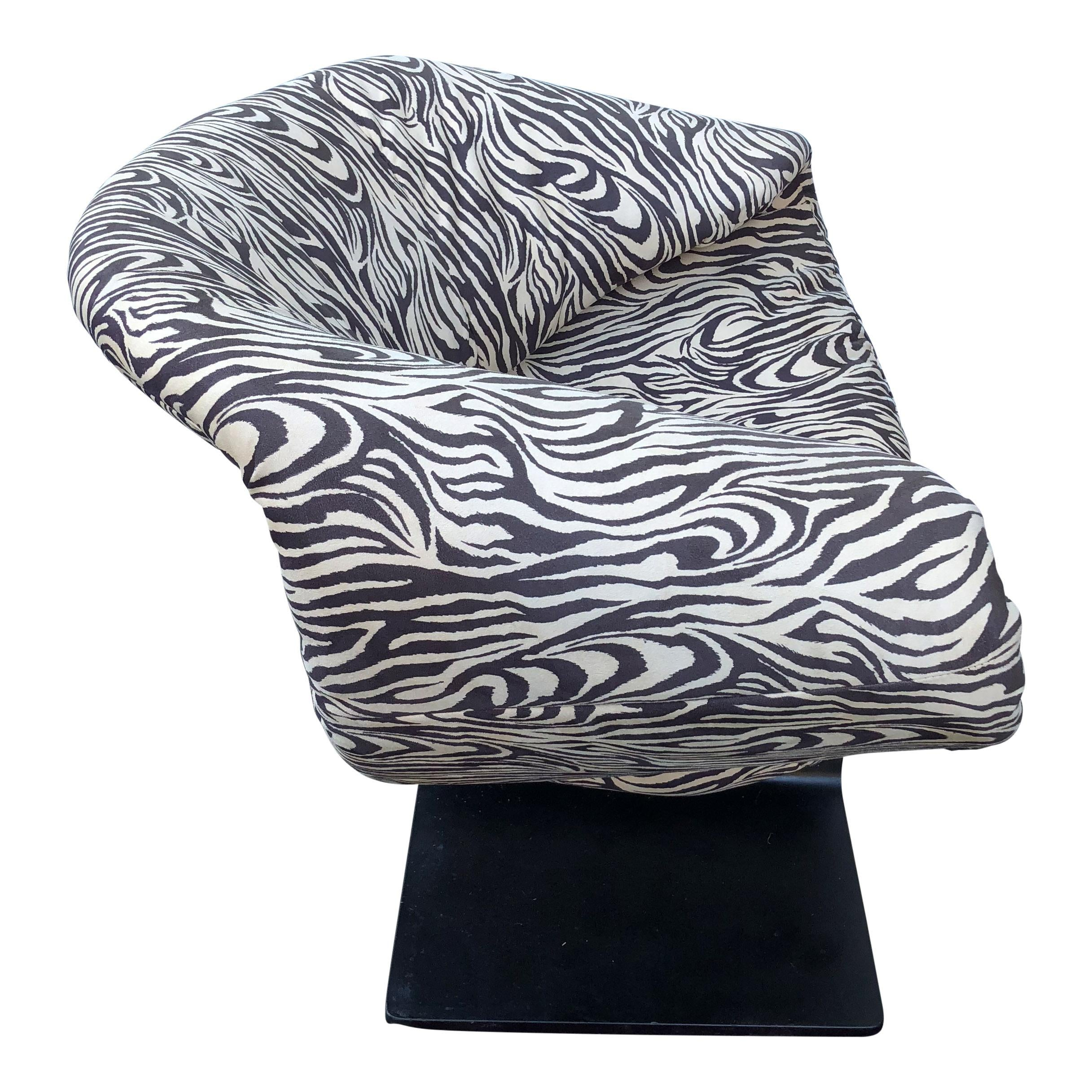 Pierre Paulin For Artifort Ribbon Chair   Image 3 Of 9