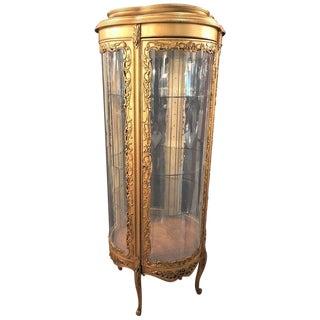 Louis XV Style Circular Giltwood Lighted Curio Vitrine Showcase For Sale