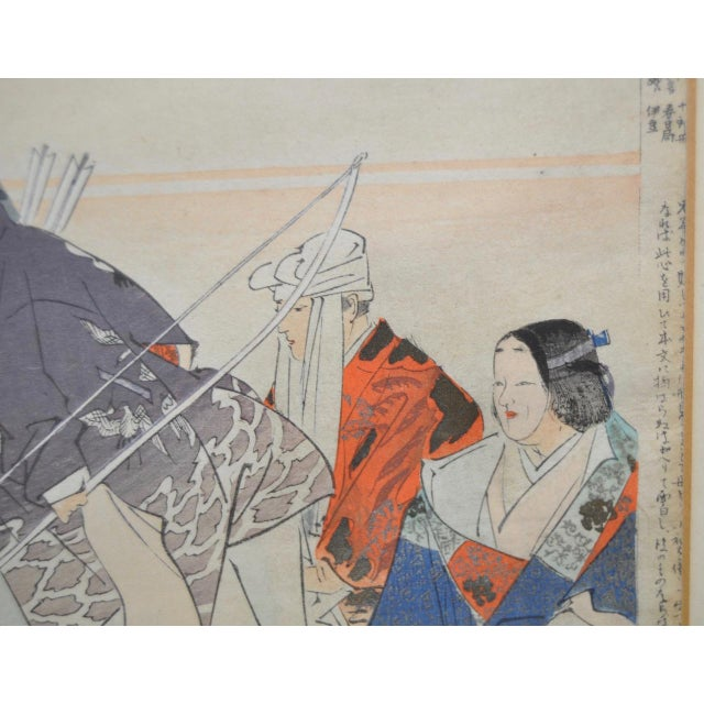 19th Century Japanese Woodblock Prints of Sporting Scenes - a Pair For Sale - Image 11 of 13
