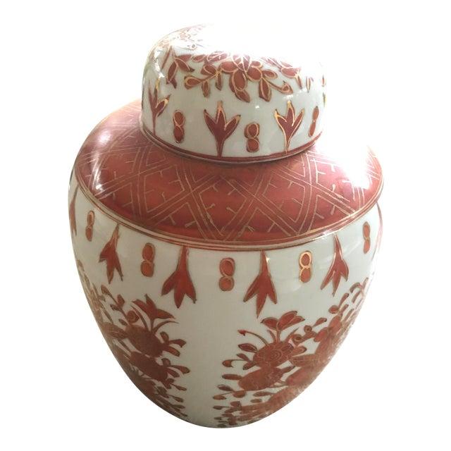 Asian Painted Porcelain Ginger Jar Vase - Image 1 of 11