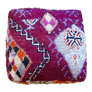 Vintage Moroccan Floor Cushion