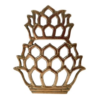 Mid-Century Modern Brass Pineapple Trivet For Sale