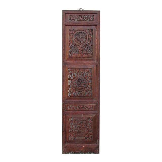 Vintage Chinese Flower Wood Panel - Image 1 of 4