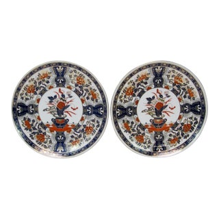 Porcelain Imari Plates - a Pair