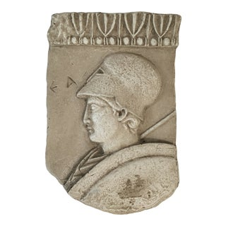 Vintage Roman Wall Plaque Fragment For Sale