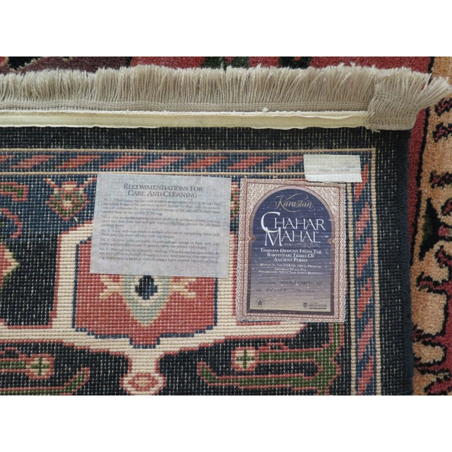 1990s Vintage Karastan Pictorial Rug- 8′7″ × 11′6″ For Sale - Image 9 of 10