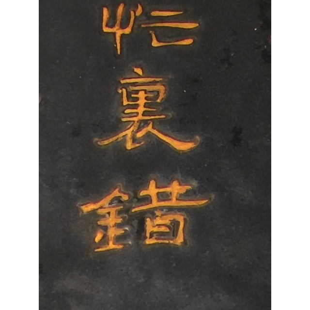 Antique Chinese Ceramic Vase For Sale - Image 10 of 13
