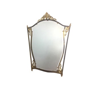 Vintage French Bronze Beveled Mirror For Sale