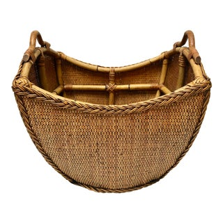 Vintage Bamboo Wicker Basket For Sale