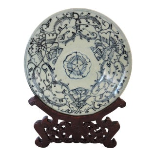 Antique Chinese Blue and White Qing Dynasty Plate and Ornate Wood Stand For Sale