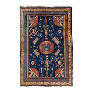 19th Century Gansu Rug For Sale