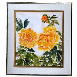 Vintage Mid-Century Audrey B. Grossman Chinoiserie Yellow Flower Signed & Framed Painting For Sale