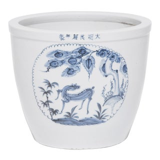 Chinese Blue and White Mythical Bowl With Deer For Sale