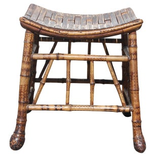 R J Horner Style Bamboo Footstool