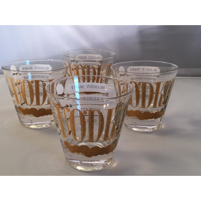Vintage Jackson Lowell Vodka Glassware Signed - Set of 4 For Sale - Image 9 of 11