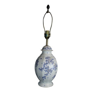 Vintage Mid Century Chinese Floral Lamp For Sale