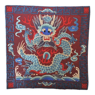 Chinese Embroidered Red & Blue Dragon Lamp or Table Mat - 10.5ʺ × 10.5ʺ For Sale