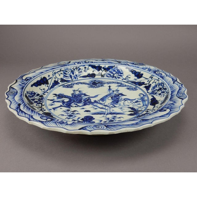 Qing Dynasty Antique Chinese Blue & White Center Bowl - Image 10 of 11