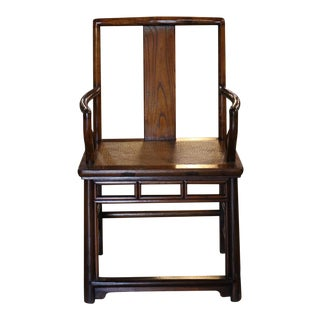 Elm Wood Armchair With Low Back For Sale