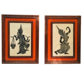 Mid Century Temple Rubbing Set Wood Carved Orange Frames - a Pair For Sale