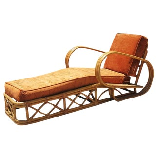 "Restored Rattan Four-Strand ""Speed"" Arm Chaise Longue Chair"