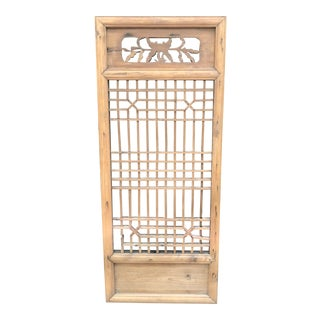 19th Century Chinese Wooden Window Shutter For Sale