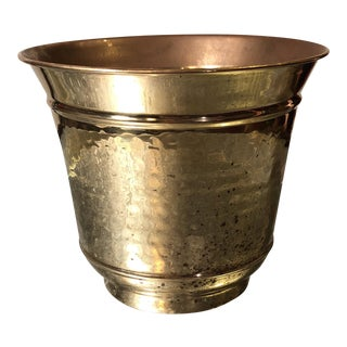 Vintage Hammered Brass Flared Rim Planter