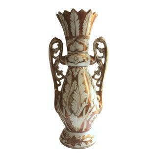 Hollywood Regency Gold Trimmed Vase For Sale