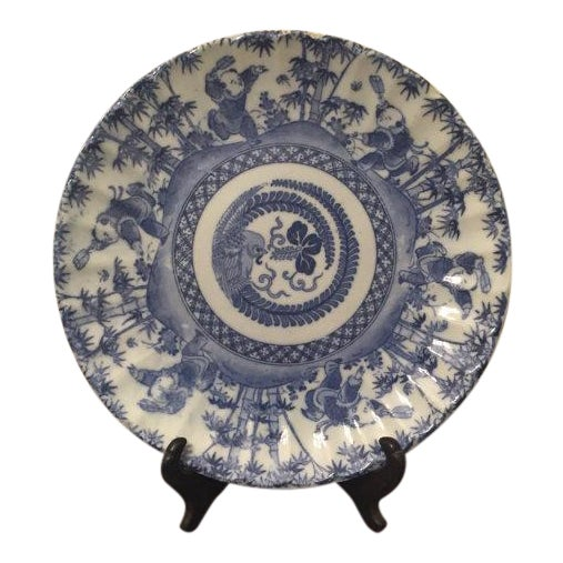 Antique Chinese Blue & White Export Porcelain Side Plate - Image 1 of 6