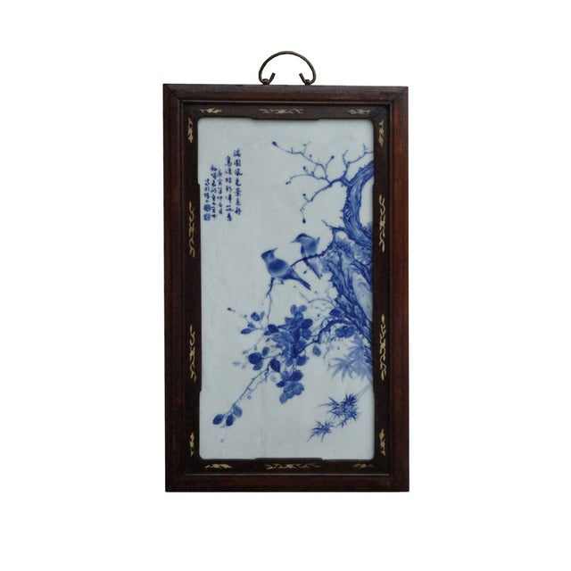 Chinese Porcelain Painting Blue & White Wall Panel For Sale