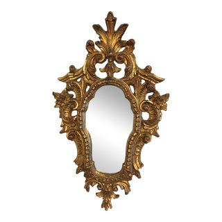 1950s Italian Gilded Wooden Wall Mirror For Sale