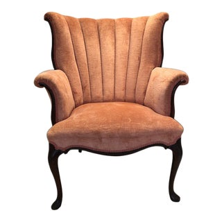 Vintage Mid Century Deco Rose Pink Scalloped Back Petite Wingback Chair For Sale