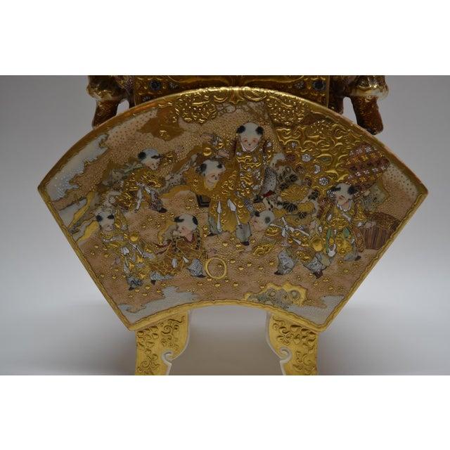 Antique Satsuma Japanese Vase and Cover circa 1895-1900